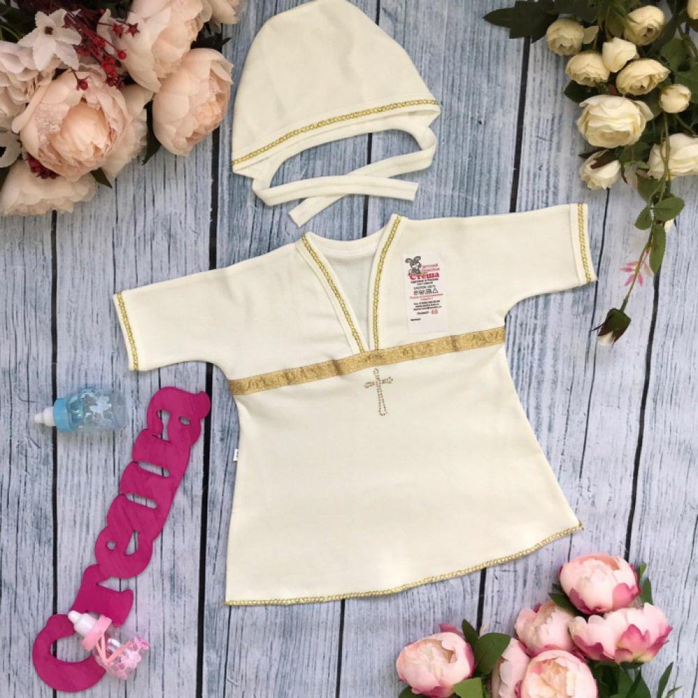 170. Крестильная рубашка с чепчиком (золото), хлопок 100 % интерлок 62,68,74,80